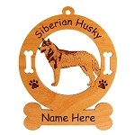3977 Siberian Husky Standing #3 Ornament Personalized with Your Dog's Name
